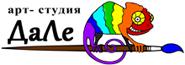 Логотип Арт- студия ДаЛе