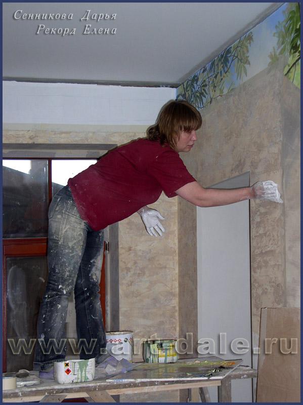 Роспись стен под камень. Шаг второй
